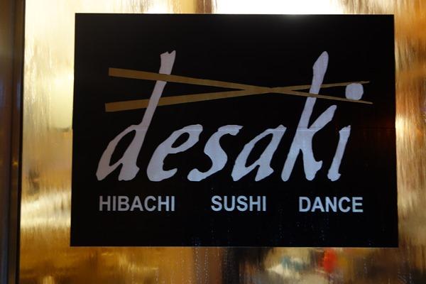 Desaki Japanese Restaurant