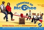 Growing Up McGhee premiers June 8 on UPtv