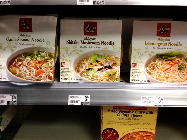 Asian meals Malaysian Noodle Soup bowls